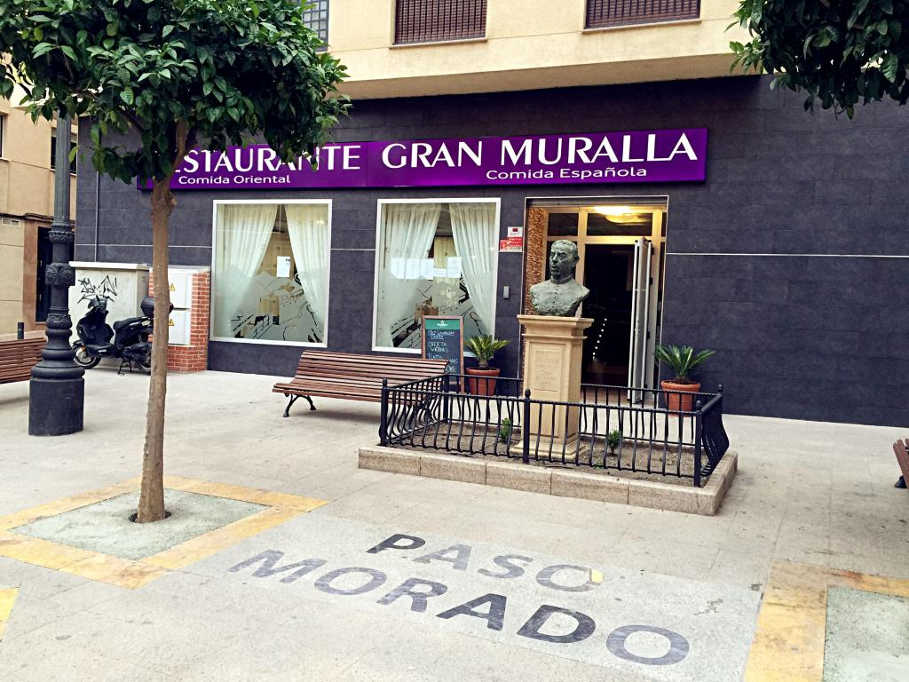 GRAN MURALLA RESTAURANT (CHINESE AND SPANISH RETA)